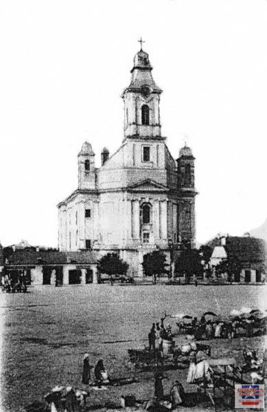 Biserica armeano-catolica la sfarsitul sec. al XIX-lea