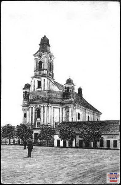 Catedrala armeano-catolica in 1915
