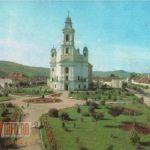 Centru - 1974