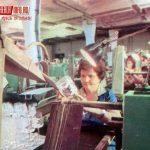 gherla poze vechi imagini armenopolis szamosujvar fotografii intreprinderea de sticlarie si menaj sticla fabrica 1979 1980 cluj