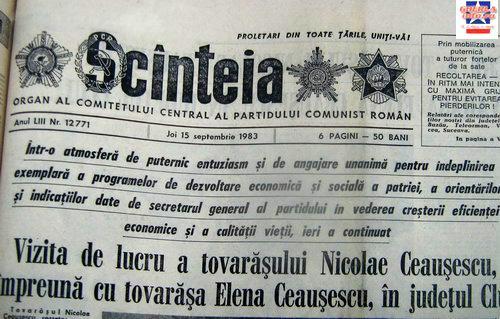 "Gherla, vizita lui Ceausescu in judetul Cluj in ""Scinteia"" , 1983"