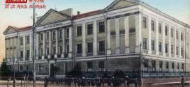 liceu petru maior gherla szamosujvar allami fogymnasium 1915 erdely