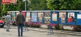 alegeri panouri electorale gherla cluj afisaj