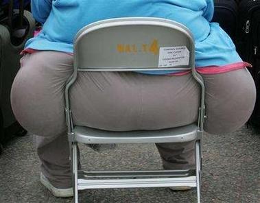 fund lat grasa scaun
