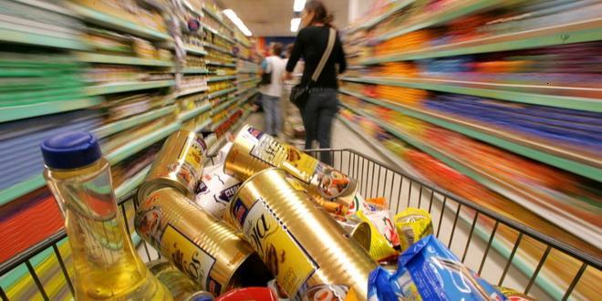 furt magazin supermarket gherla