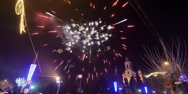 artificii gherla 2015