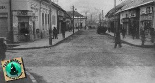 gherla 1941 centru szamosujvar