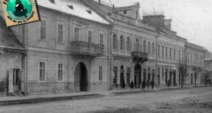gherla centru primarie 1941