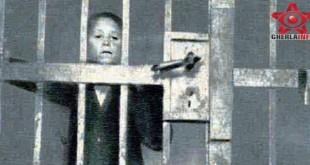 puscarie minori gherla 1933 penitenciar institut corector