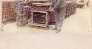 gherla somesul 1988 fabrica