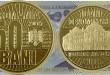 moneda denominare