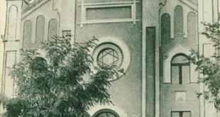 sinagoga gherla 1921 evrei cluj