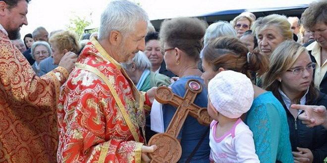 hgram biserica greco catolic mintiu gherlii ps florentin cluj