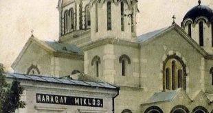 biserica greco catolic gherla1907