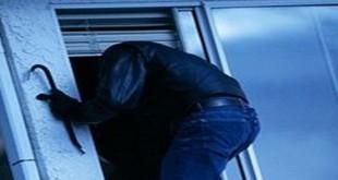 hot geam spargere furt