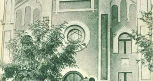 sinagoga gherla 1921