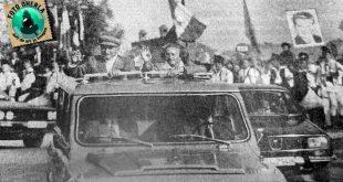 1983 nicolae ceausescu gherla