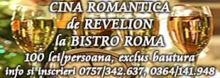 revelion 2016 gherla bistro roma pret dej cluj telefon