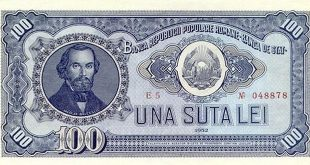 100 lei bancnota nicolae balcescu