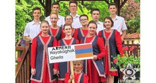 hayakaghak gherla ansamblu armeni