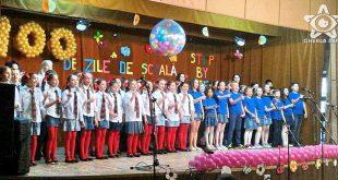 100 zile scoala step by step gherla casa de cultura spectacol