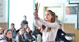 teatru gherla liceu elevi gertrude bader