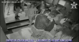 club cluj tineri camera supraveghere