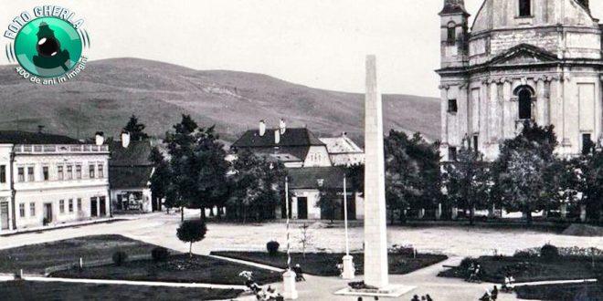 gherla parc szamosujvar 1942