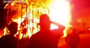 incendiu orman fanar iclod