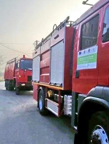 pompieri dej nima