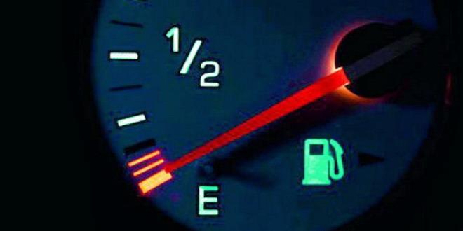 indicator combustibil