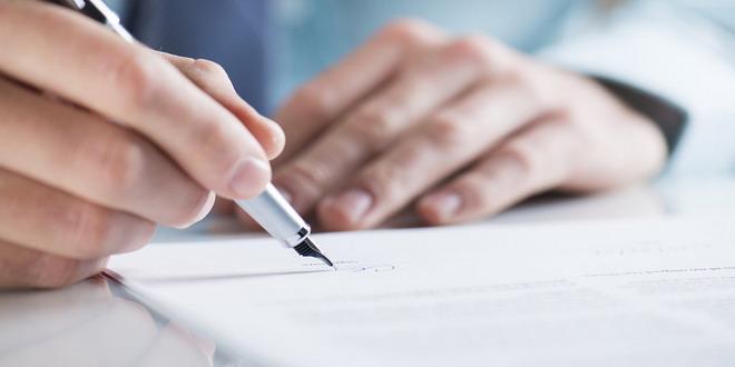 declaratie document scrie