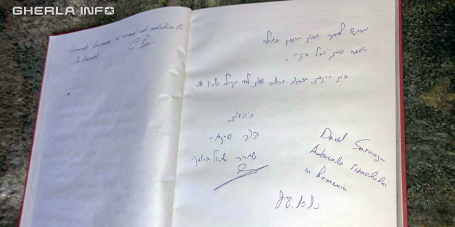 david saranga israel gherla sinagoga
