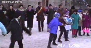 hora unirii gherla1995