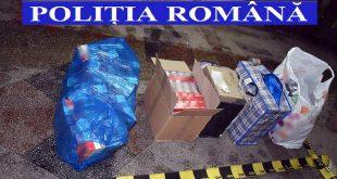 tigari contrabanda dej alunis ucraina