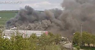incendiu dej fabrica pehart
