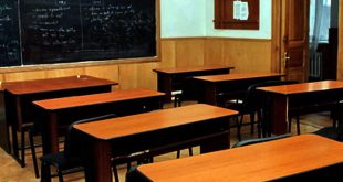 sala clasa banca