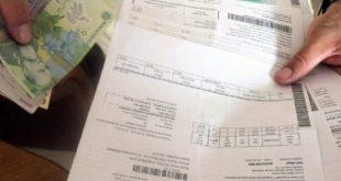 factura curent electric
